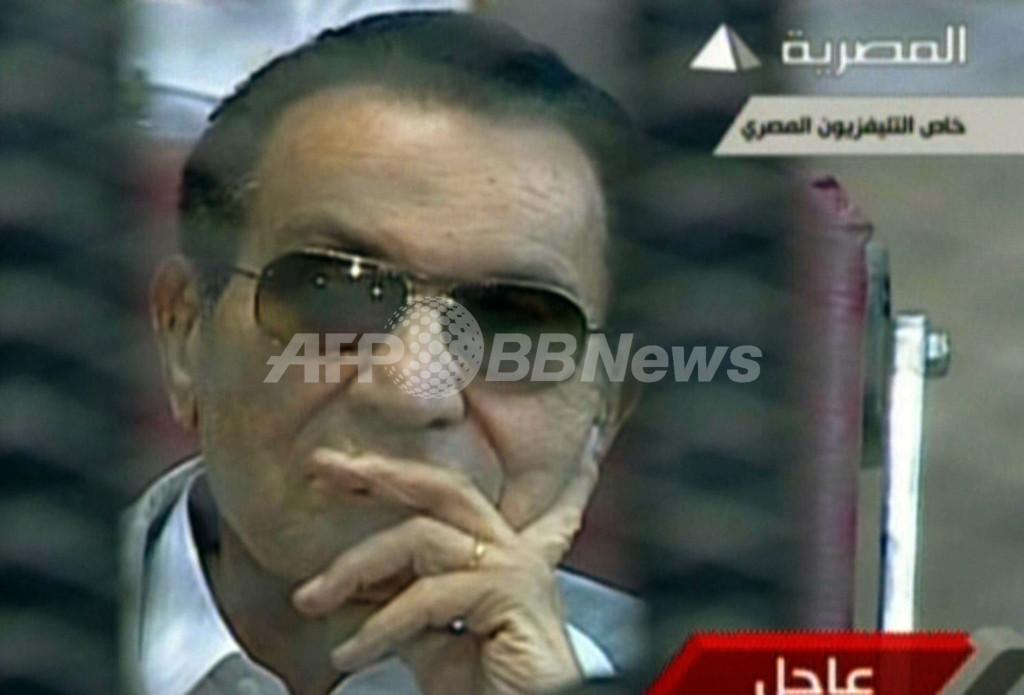 エジプト前大統領らの再審理始まる、新証拠も