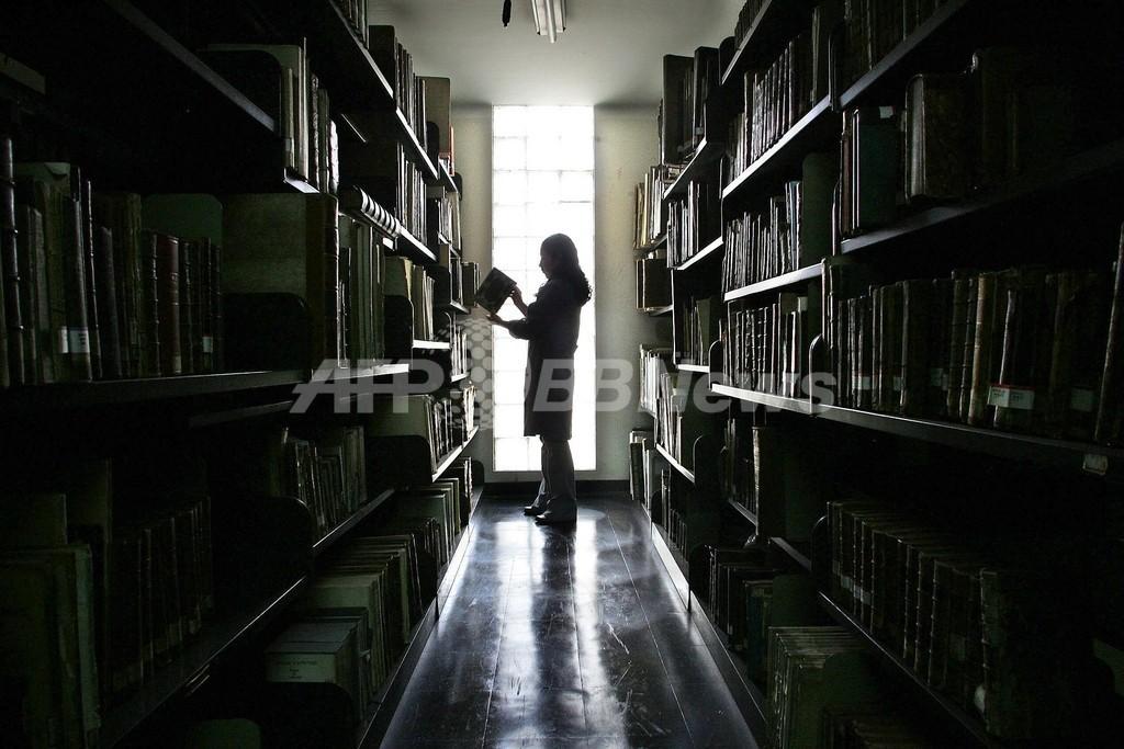 米議会図書館、世界最大規模のデジタル図書館設立へ