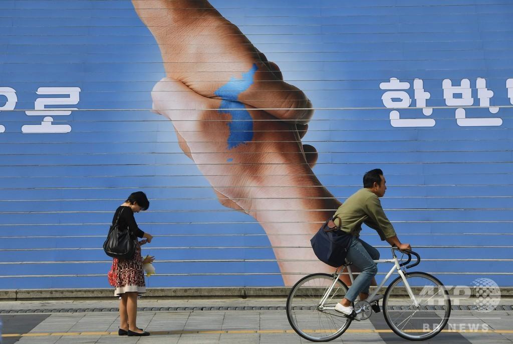 南北首脳会談、非核化を中心議題に 韓国大統領府が意欲