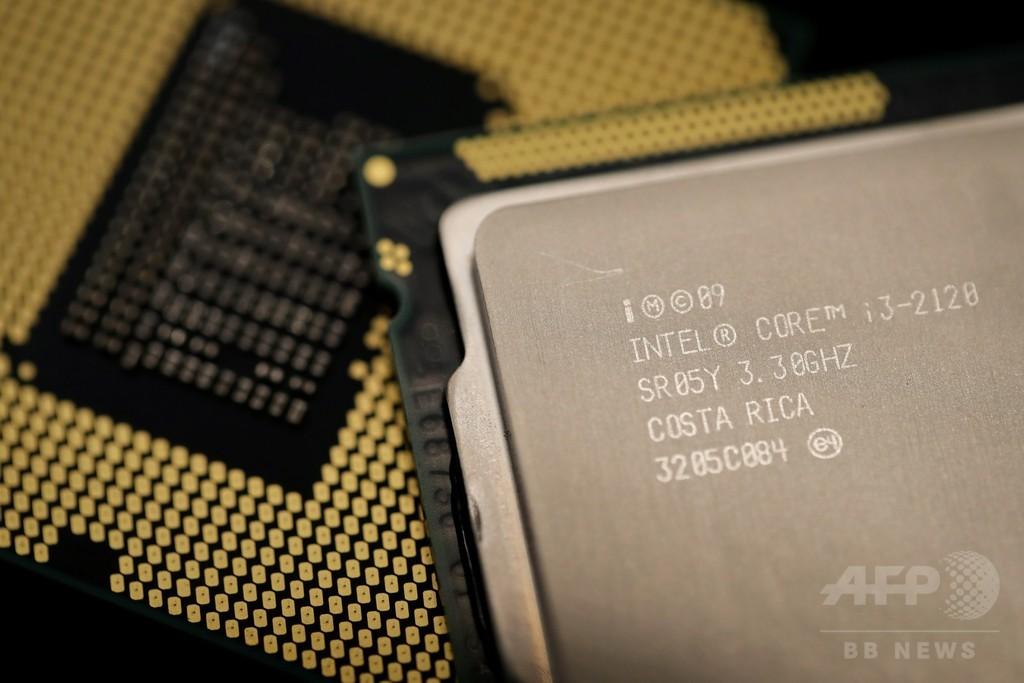 インテル製品に新たな脆弱性発見、フィンランドのセキュリティー企業