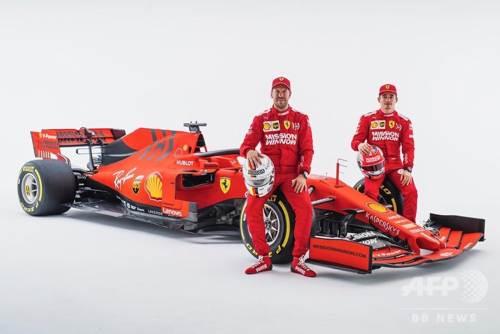 フェラーリ、チーム名からたばこスポンサーの冠削除 F1開幕戦