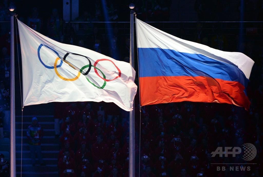 五輪開幕前日、逆転参加目指すロシア選手らの数が60人に