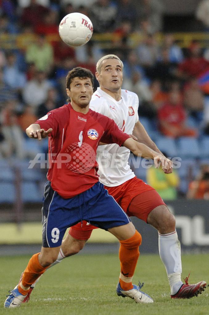 <サッカー 欧州選手権2008・予選>アルメニア ポーランドに勝利