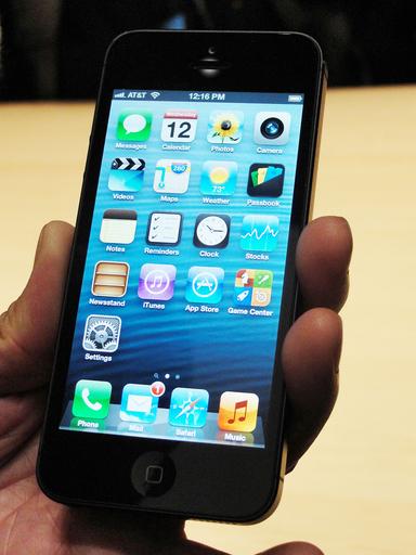 アップルが「iPhone 5」を発表、日本などで21日発売