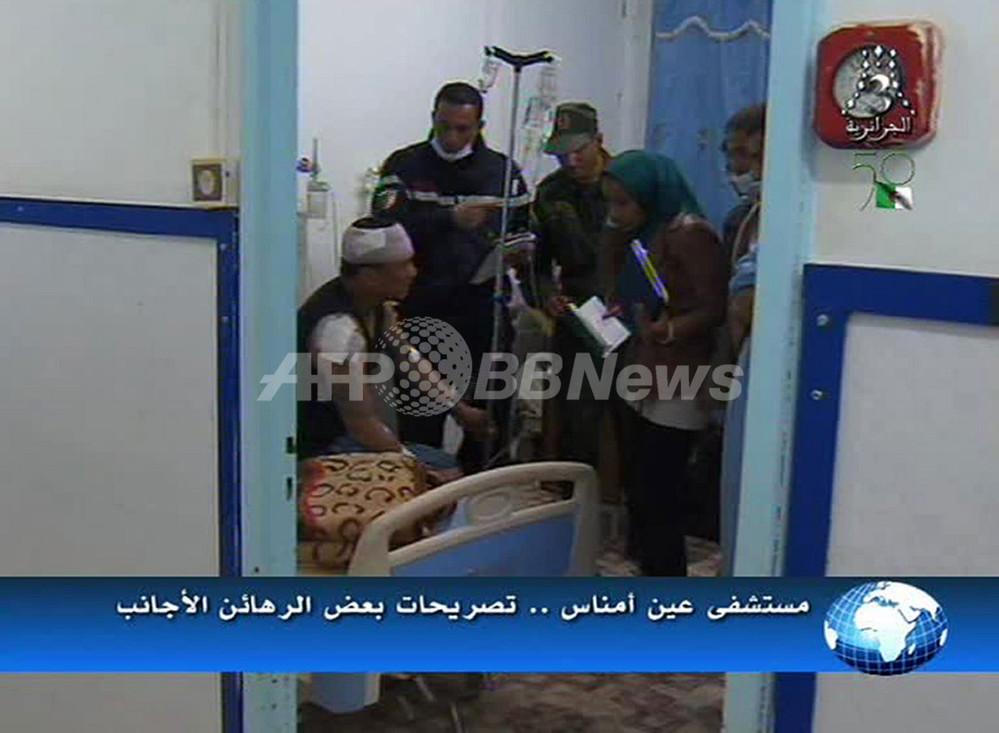 国際ニュース:AFPBB Newsアルジェリア人質事件、生存者が証言 「日本人は処刑された」