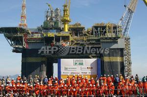 ブラジルで海底油田発見、埋蔵量は330億バレル?