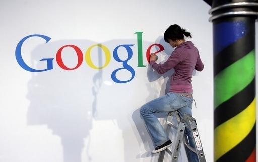 米グーグル、Office文書をオンラインで協業可能な「DocVerse」を買収