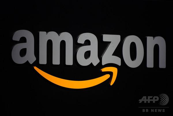 アマゾン、法人向け電子メールサービスを提供へ