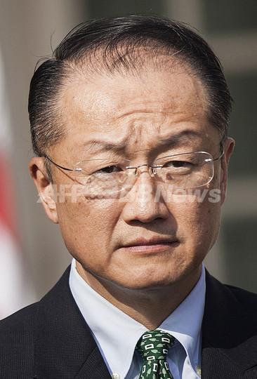 世界銀行、次期総裁に米国のキム氏を選出