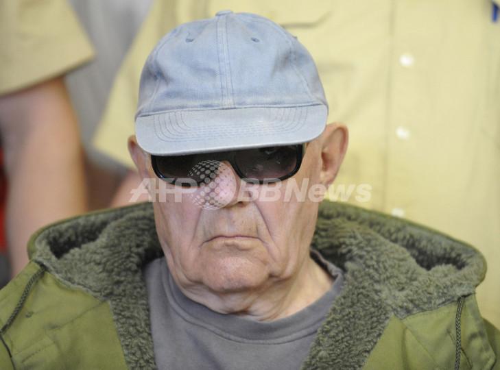 ナチス強制収容所元看守、デミャニューク被告が死去 91歳