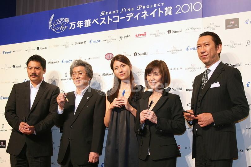 万年筆ベストコーディネート賞2010、布袋寅泰・松下奈緒ら5名が受賞