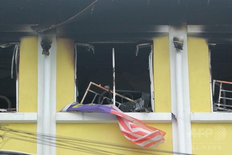 マレーシアの神学校で火災、生徒ら23人死亡 窓の格子で脱出できず
