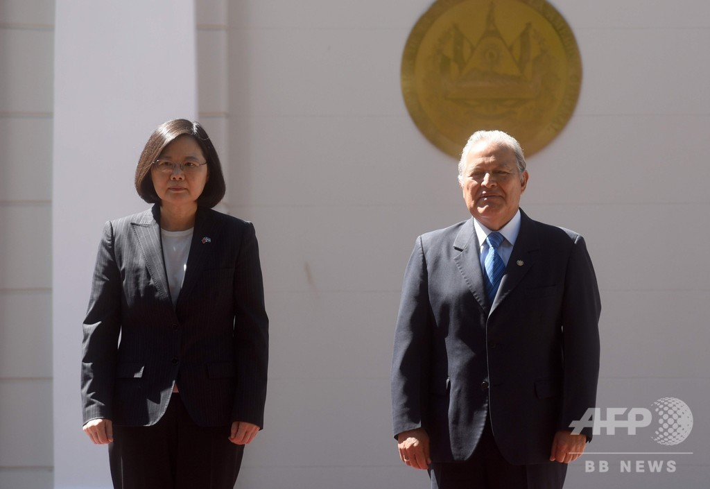 台湾、エルサルバドルと断交 中国の「露骨な行動」非難