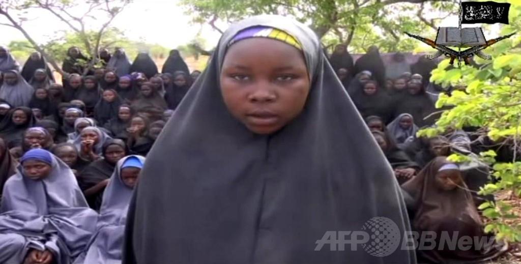 集団拉致された少女たちの映像か、イスラム過激派が公開