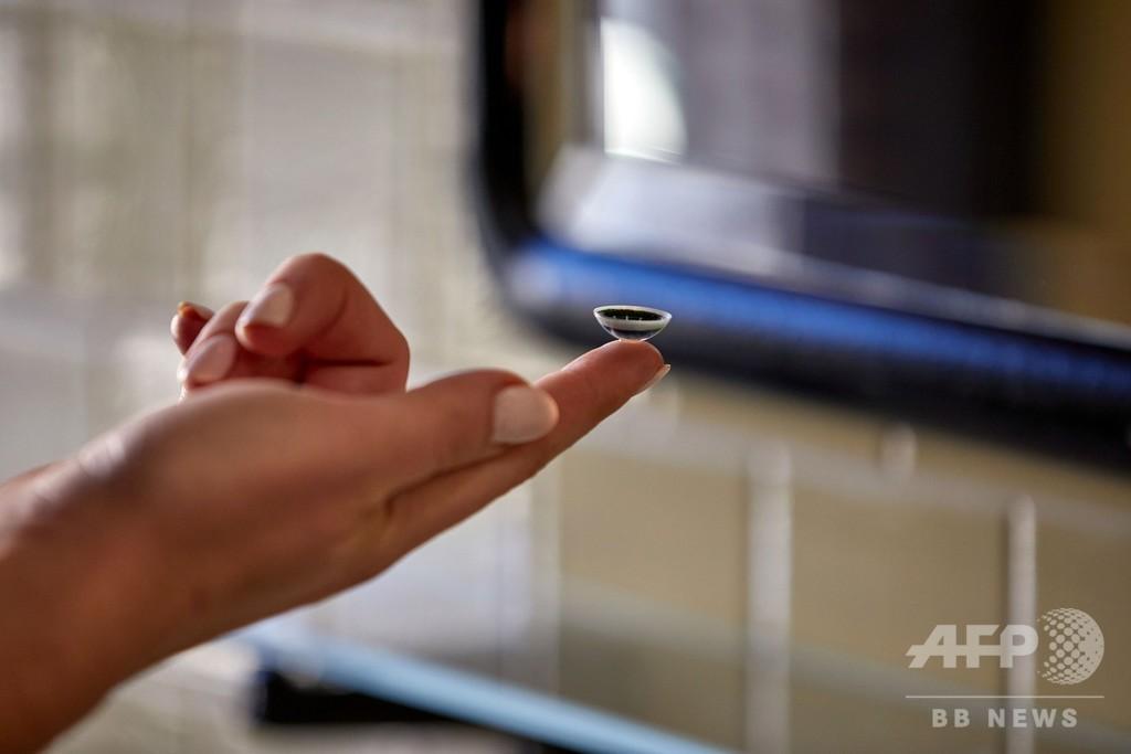 視線で操作し視界に情報、度入りも可 米企業がスマートコンタクトレンズ公開