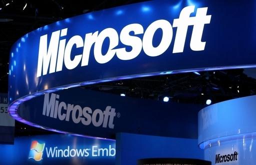 マイクロソフト、クラウドサービス「オフィス365」発表