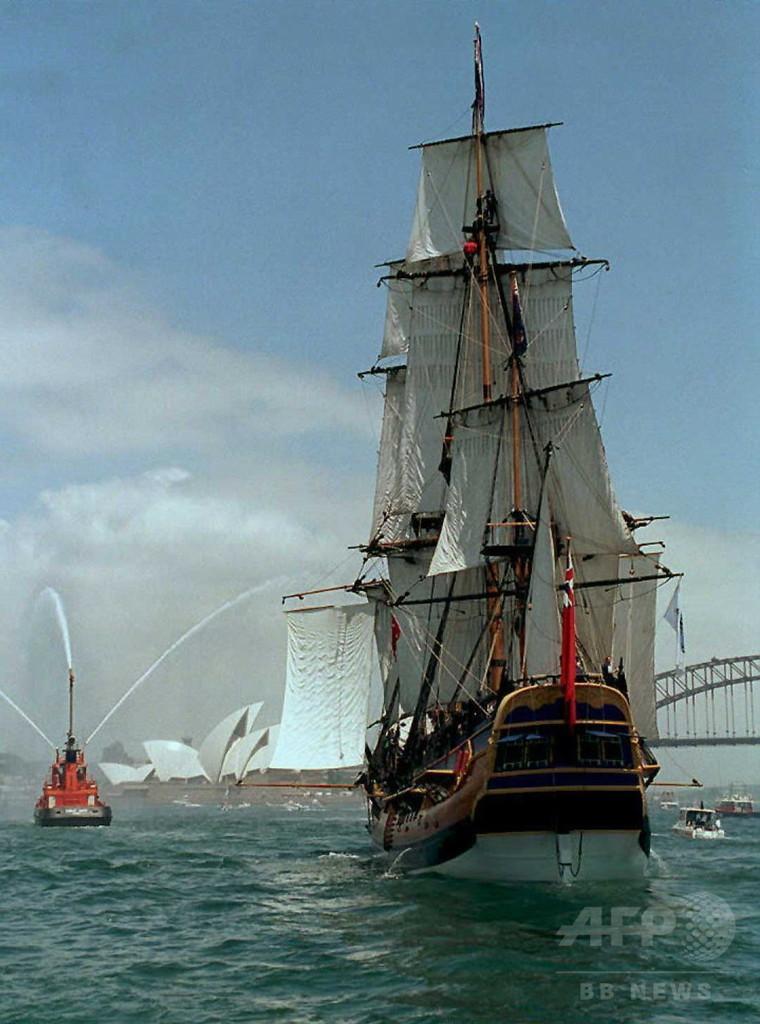 クック船長の「エンデバー号」、米東海岸沖で発見か 米調査