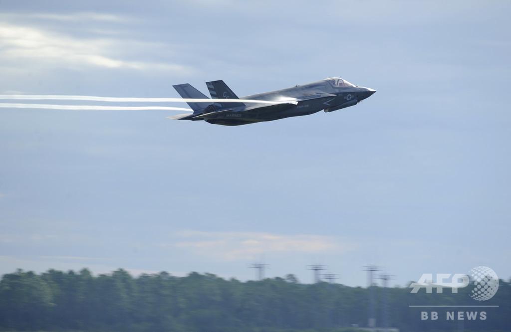 米軍岩国のF35Bがバードストライク、損害額2億円超か