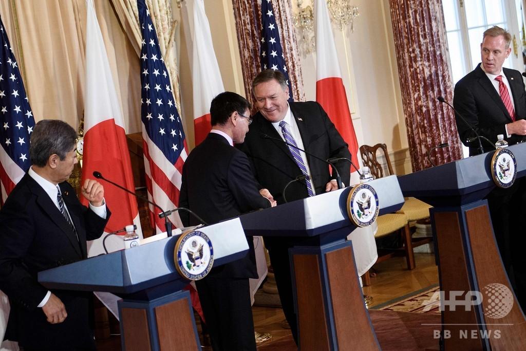 ポンペオ長官、対朝交渉の継続を表明 北朝鮮の要求を一蹴