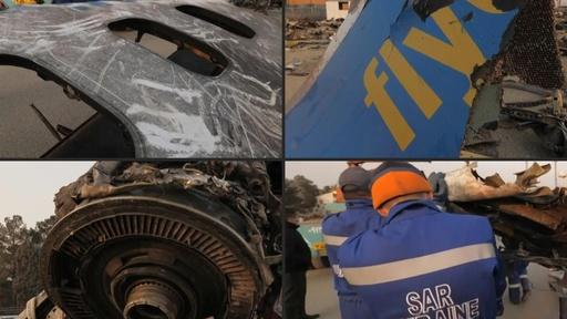 動画:イランで撃墜されたウクライナ機残骸の映像公開 ウクライナ大統領府