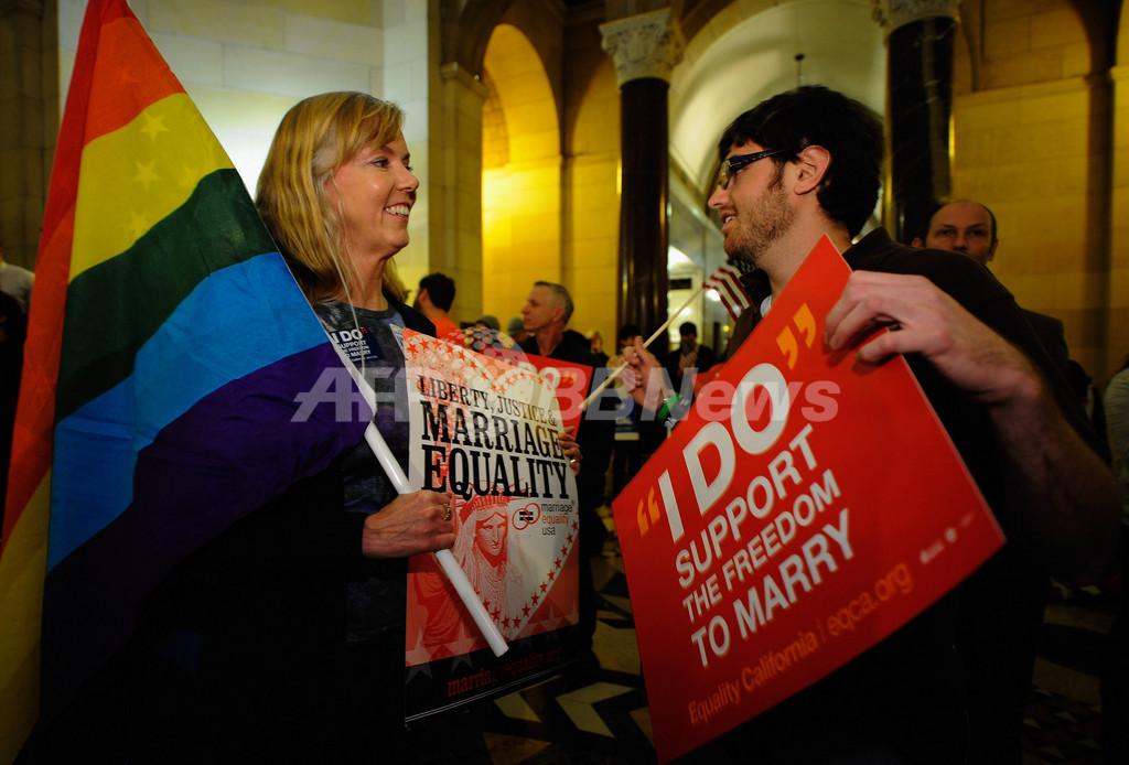 米ワシントン州議会、同性婚認める法案を可決