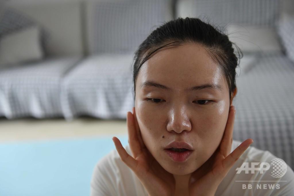 女性視覚障害者、性的虐待の標的に マッサージ業界に性暴力横行 中国