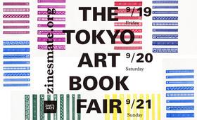 アジア最大のアートブックフェア「THE TOKYO ART BOOK FAIR」、19日から