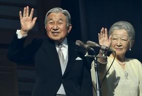 日本人の手で、国民と文化・伝統を守り得る憲法を