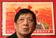 文革当時の中国切手1枚に4300万円、香港オークション