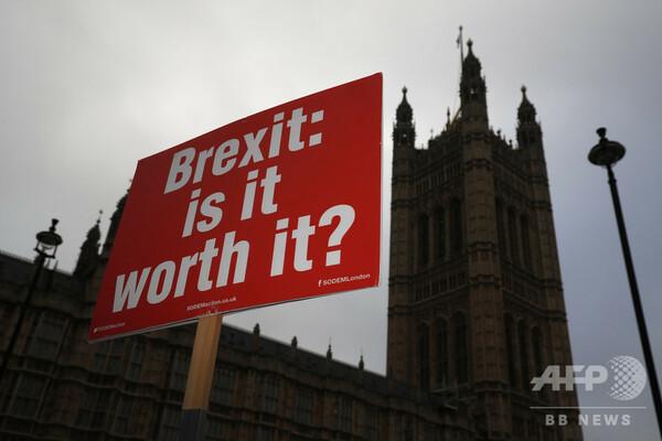 英、閣僚ら4人辞任 EU離脱草案に反発、メイ首相苦境