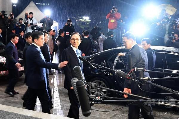 李明博元大統領、情報機関から1100万円の受領認める