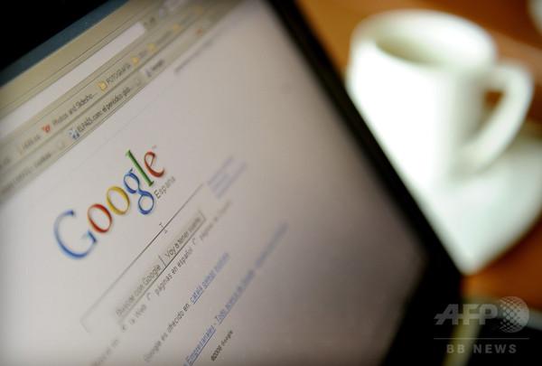 スペイン版グーグルニュースが閉鎖、コンテンツ使用料の義務化で