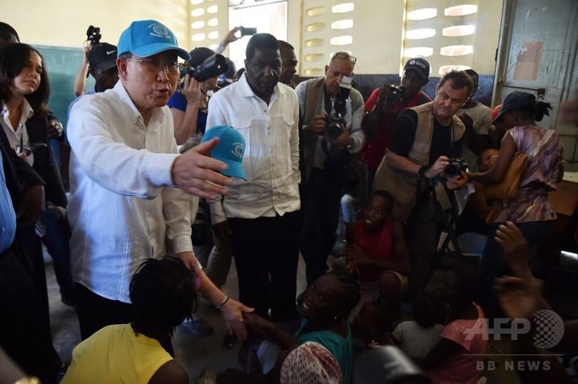 国連事務総長、ハイチのコレラ大...