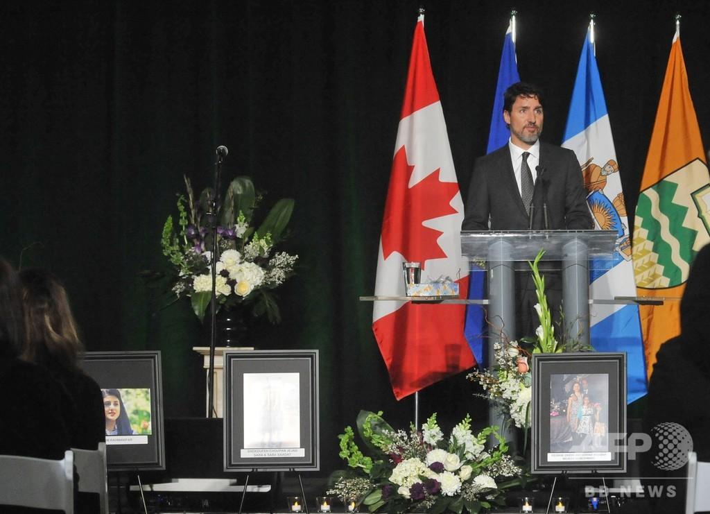 「緊張激化なければカナダ人は生きていた」 トルドー首相、旅客機撃墜で米批判