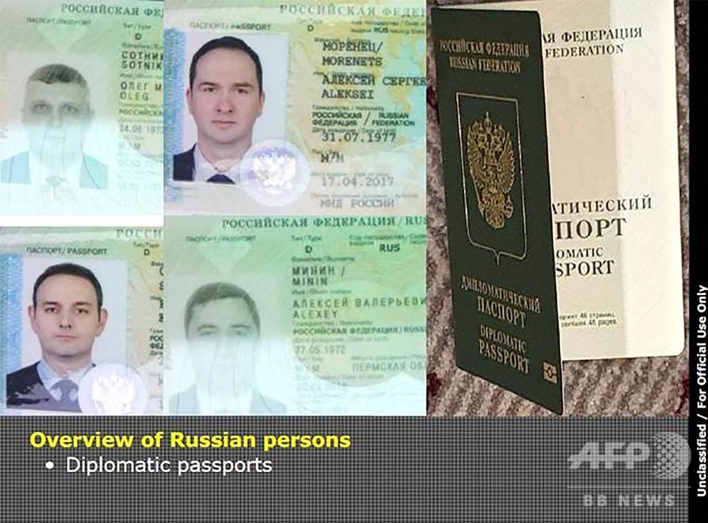 まるでスパイ小説… ロシアOPCWハッキング計画の顛末
