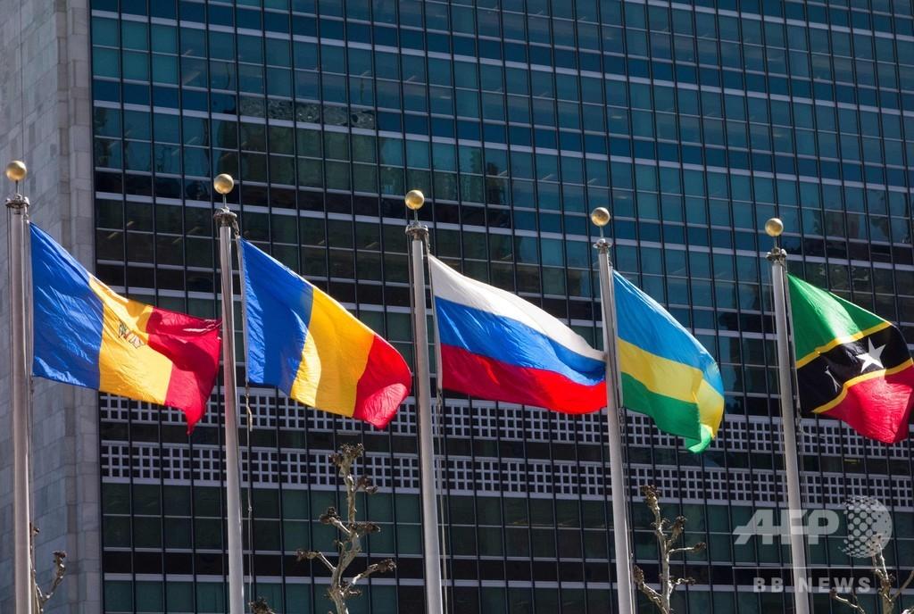 国連、新型コロナは「全人類脅かす」と警告 約2200億円の人道支援計画発表