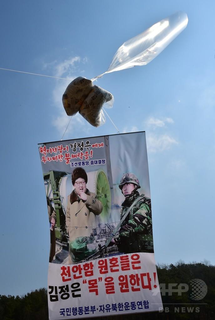 正体不明の飛行体、北朝鮮の風船か 韓国軍が見解