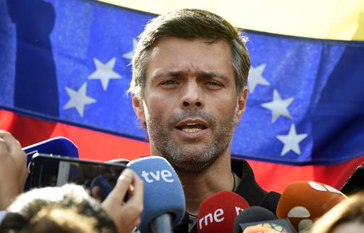 スペイン政府、ベネズエラ野党指導者の身柄引き渡し拒否