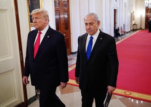 トランプ氏、中東和平案を公表 イスラエルの希望多く反映