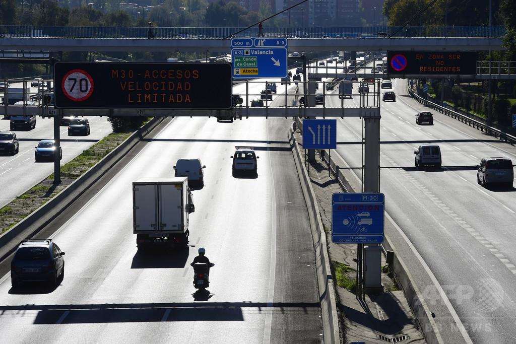 冷凍車にイラク人移民8人、スペイン警察が保護