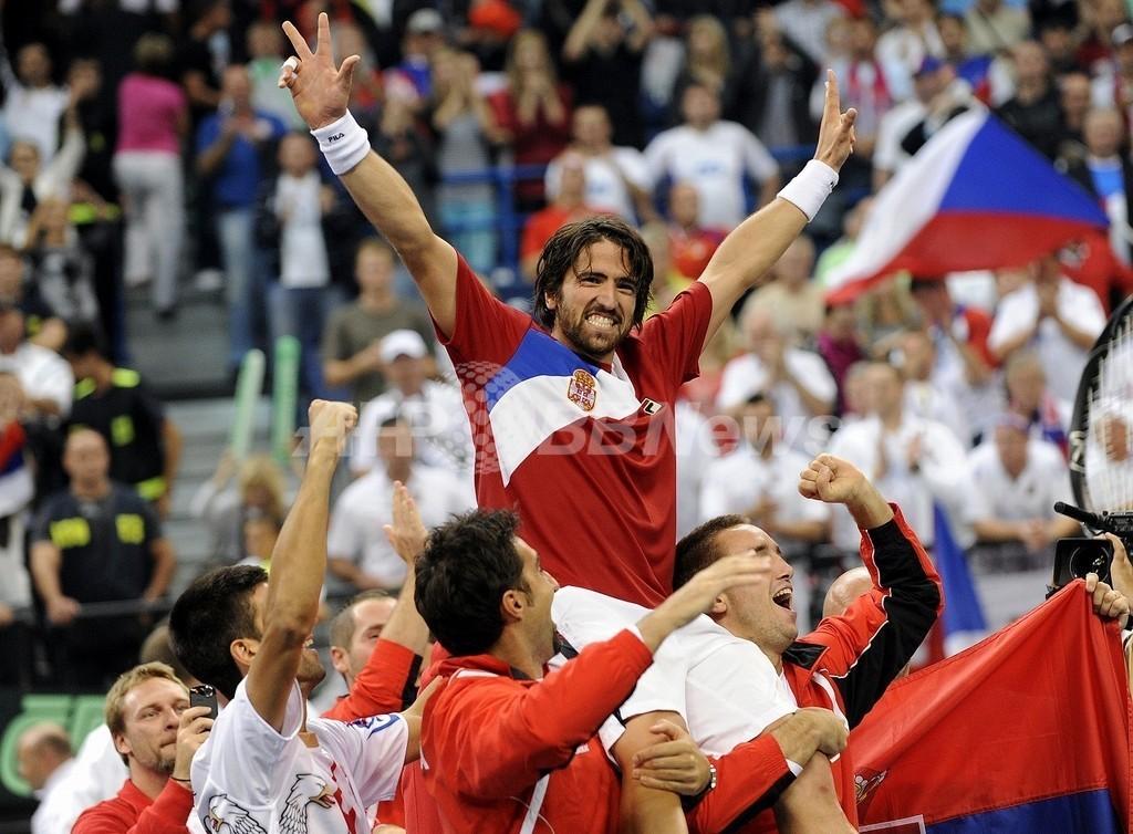 セルビアが初の決勝進出 デビス杯