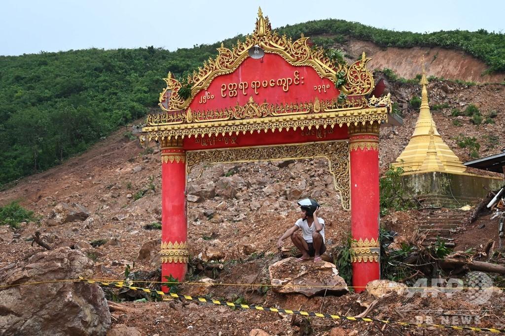 ミャンマー土砂災害、死者51人に 捜索救助活動続く