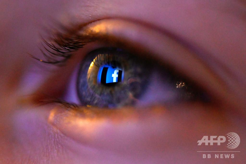コンテンツ監視業務でトラウマ……FBが和解金計56億円に合意 集団訴訟