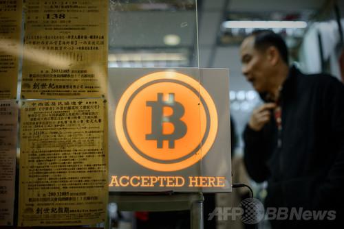 ビットコイン考案者「中本氏」を特定、64歳日系米国人 米誌