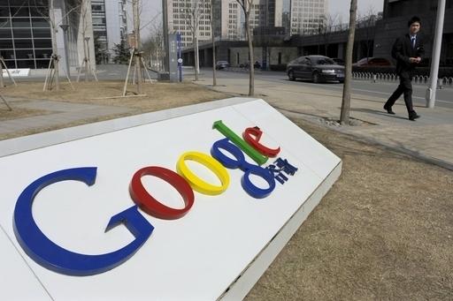 グーグル、検索不具合は「万里のファイアウオールが原因」