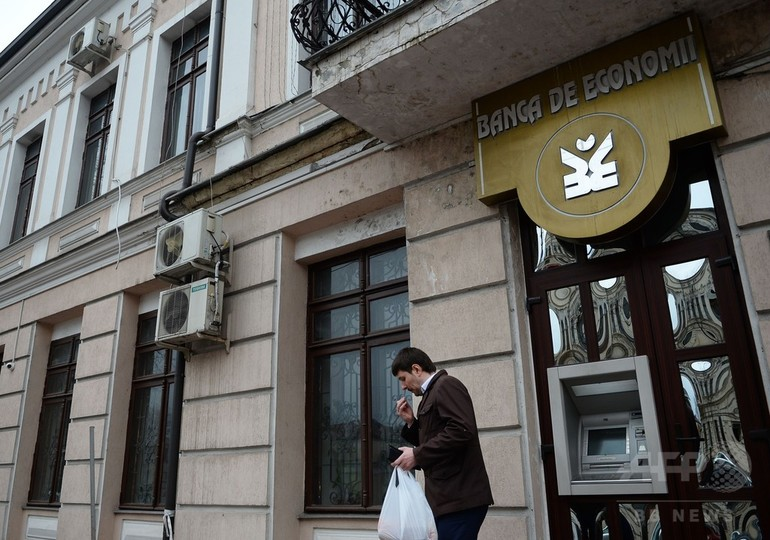 モルドバ3銀行から10億ドル消失、受け手特定できず
