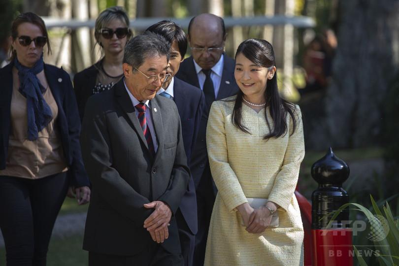 眞子さまがブラジル訪問 日本人移住110年の記念行事に出席