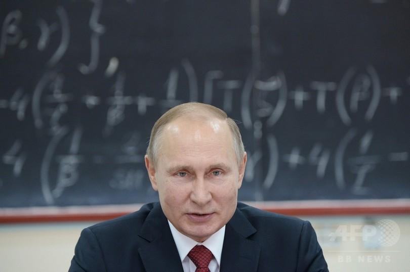 SNSに関心がないプーチン大統領、スマートフォンも持たず