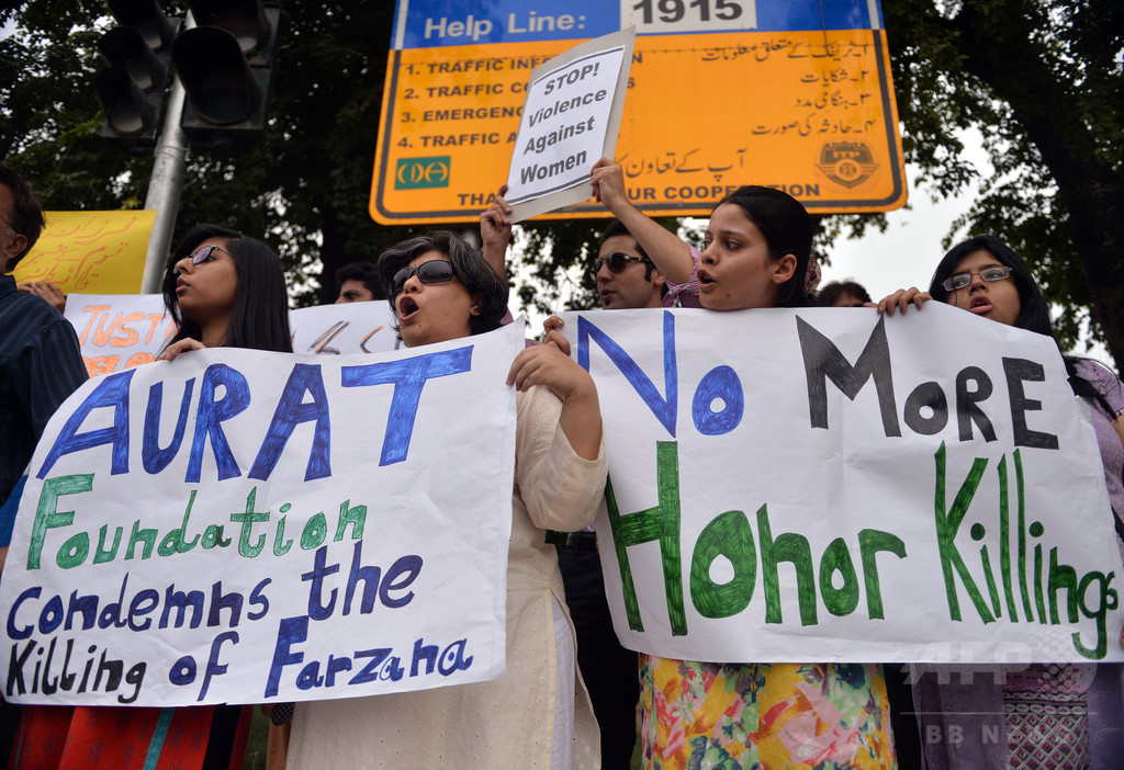 結婚式前日の妹2人を兄が射殺、恋愛結婚許せず パキスタン