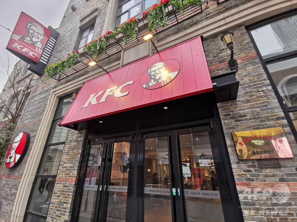 スタバ、KFCが「人工肉」セット発売、関連株が相次ぎ上昇 中国